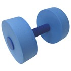 Water Barbell - Beginner Size