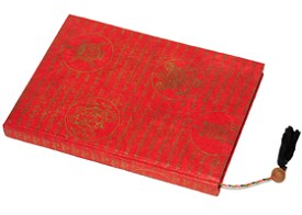 Tibet Luck Journal
