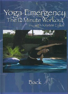 Yoga Emergency The 12 Minute Workout: Back (DVD)
