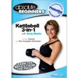 Absolute Beginners: Kettlebell 3-In-1 with Amy Bento (DVD)