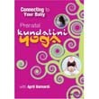 Prenatal Kundalini Yoga With April Bernardi (DVD)