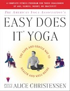 American Yoga Association Easy Does It
