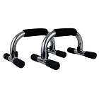 Metal Push Up Bar
