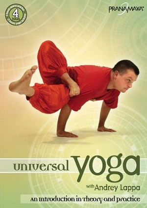 Introduction to Universal Yoga with Andrey Lappa - DVD